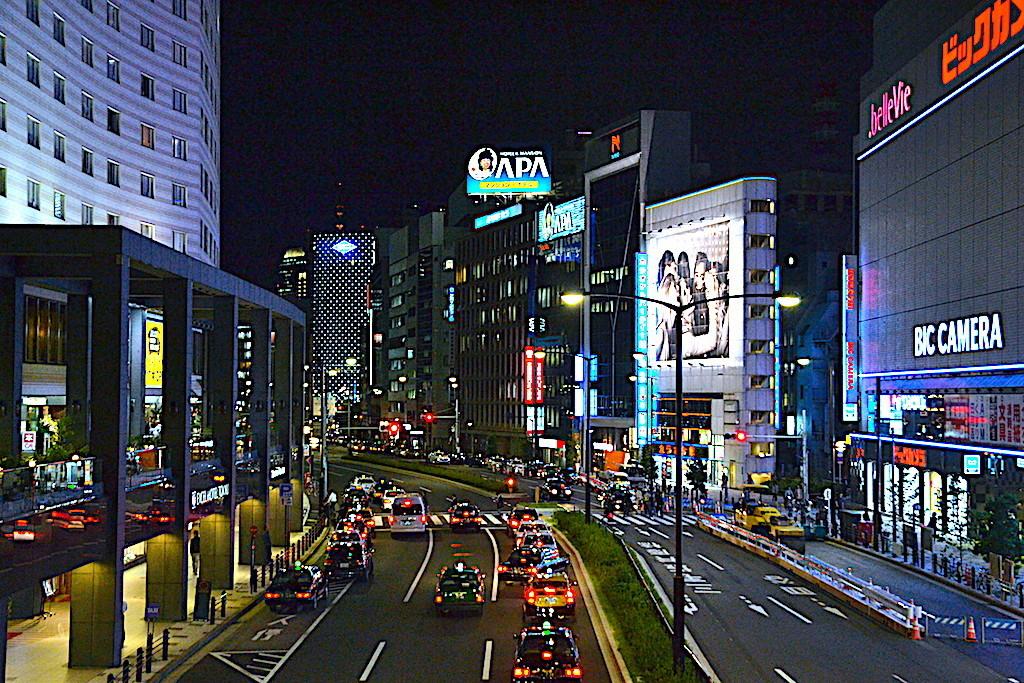 Vista calle en Tokio Japón un viaje inolvidable