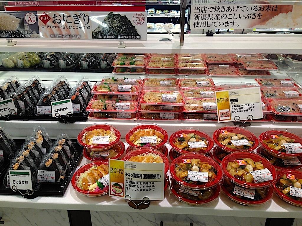 supermercado japonés