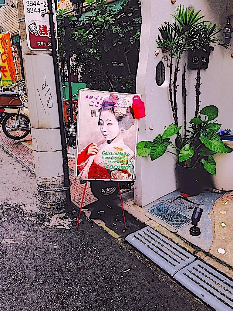 Cartel Gheisa Kioto