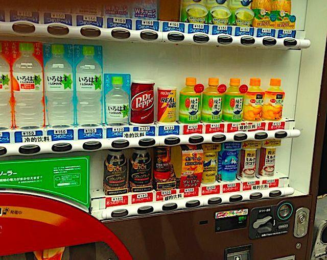 Maquina bebidas frias y calientes Japón un viaje inolvidable