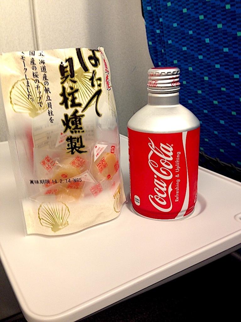 Vieiras secas y cocacola en tren bala Japón