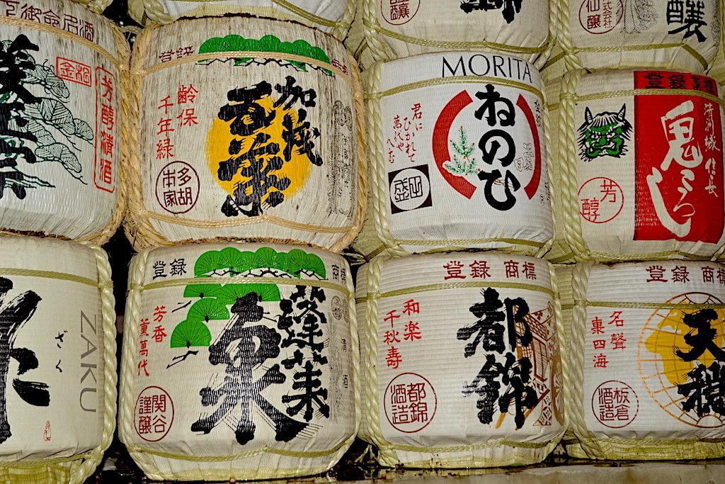 Barriles shake japonés en Japón un viaje inolvidable en templo Mejí Tokio