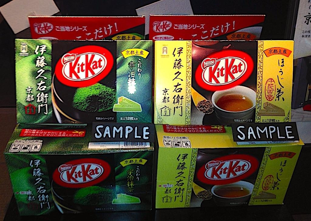 Kit Kat de te matcha