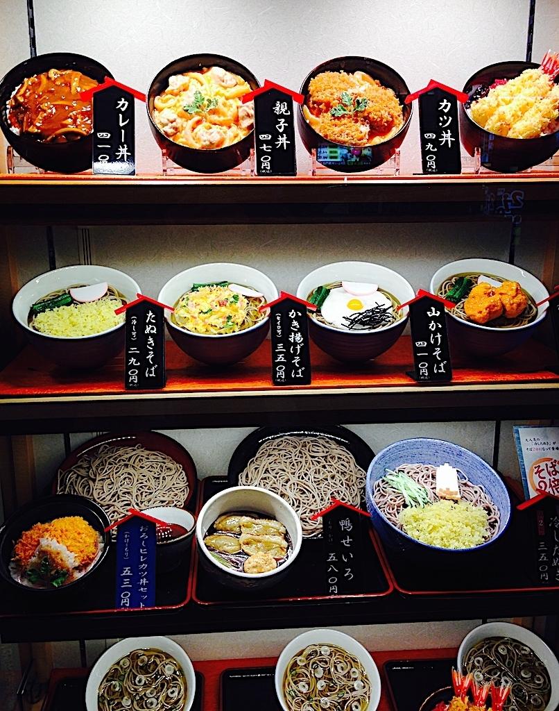 Tokio puesto de platos entrada restaurante