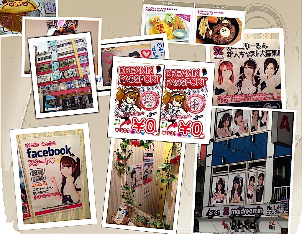 Collage maido cafe en experiencias gastronómicas en Japón
