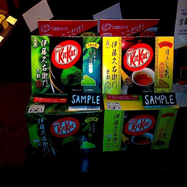 Encabezado experiencias japón